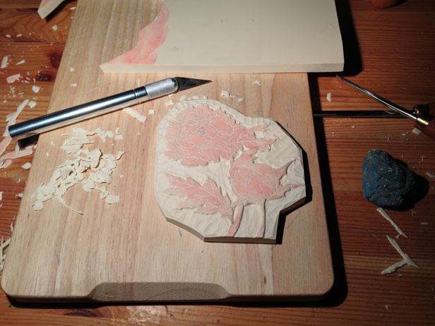 Kraftille - Tampon gravé main motif pivoine