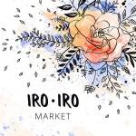 Iro.Iro Market organisé par l'espace Ma et la Team Etsy Petit Paris